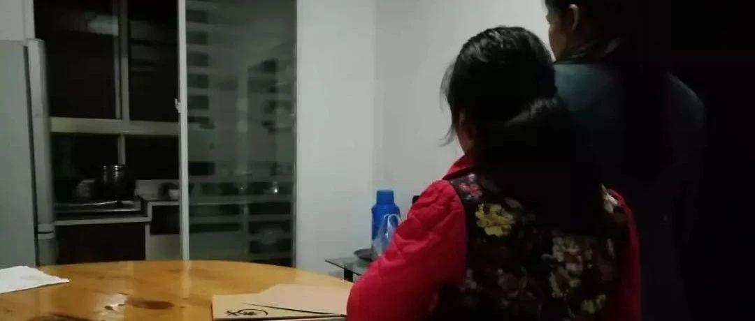 43天花掉家里7万多元!22270.COM_台湾快三app下载官方网址22270.COM顺13岁女孩玩网游打赏主播!