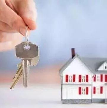 要买房的富顺人注意!这11种房子办不到房产证,千万不要买!
