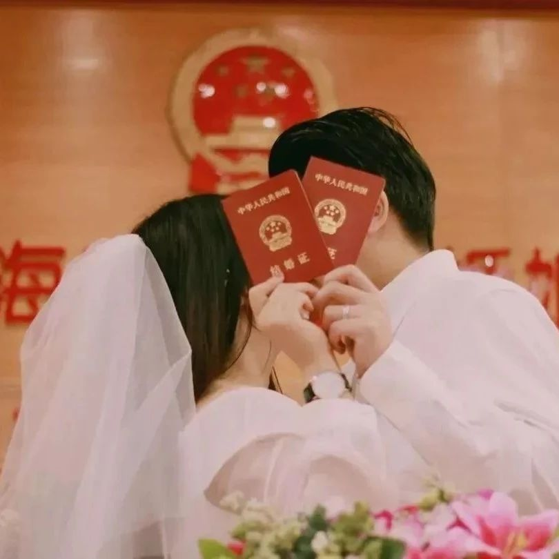 快看!打算在七夕节这一天领结婚证的富顺人,注意了!