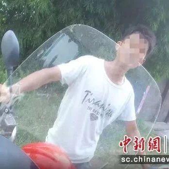 """富顺一男子骑车违法上路被查,向民警""""塞钱""""求放过"""