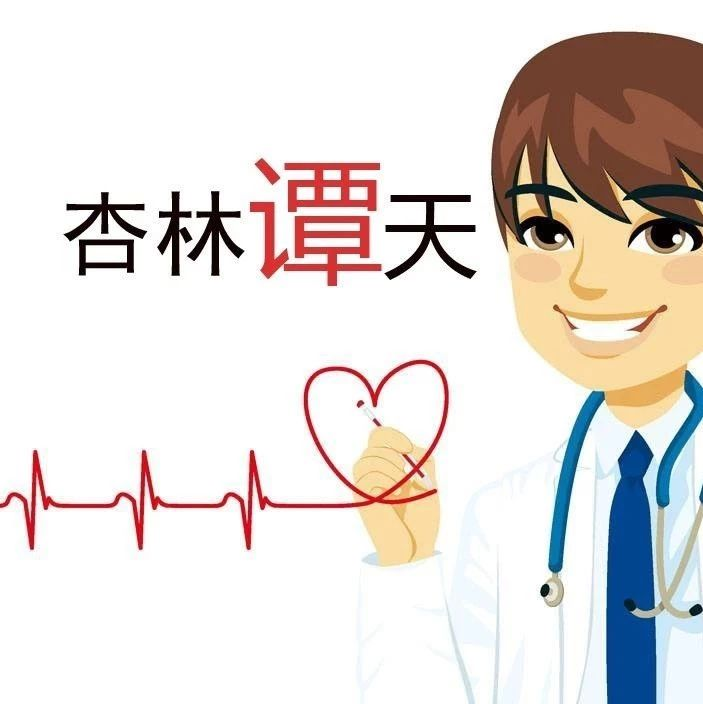"""富平县启动""""精准扶贫――大病救助项目""""早期胃癌筛查及骨性关节病筛查援助计划活动"""