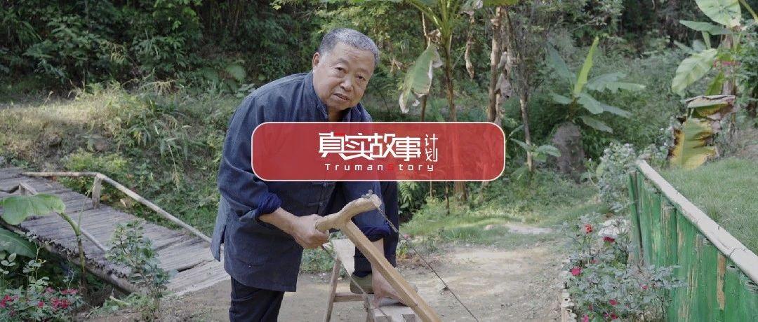 阿木爷爷:63岁网红的中国功夫