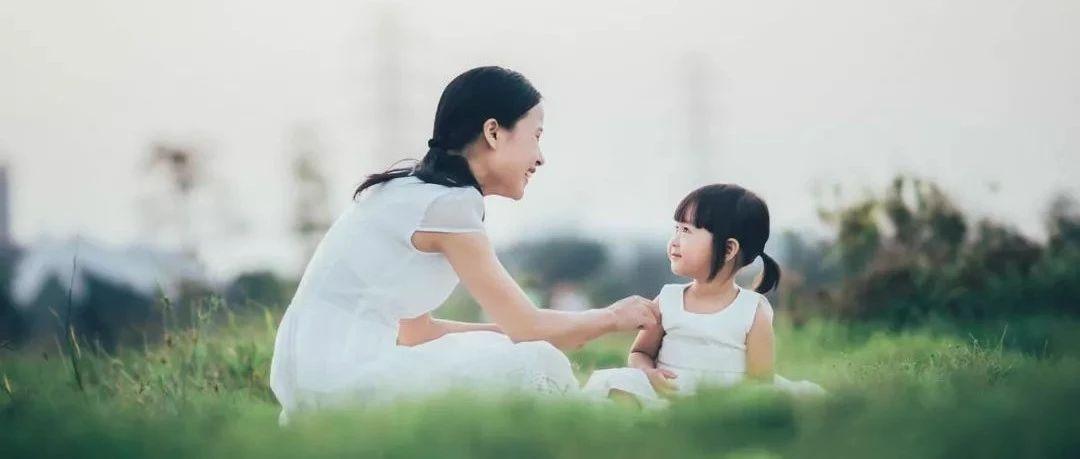 低声教育,是父母给孩子最大的尊重