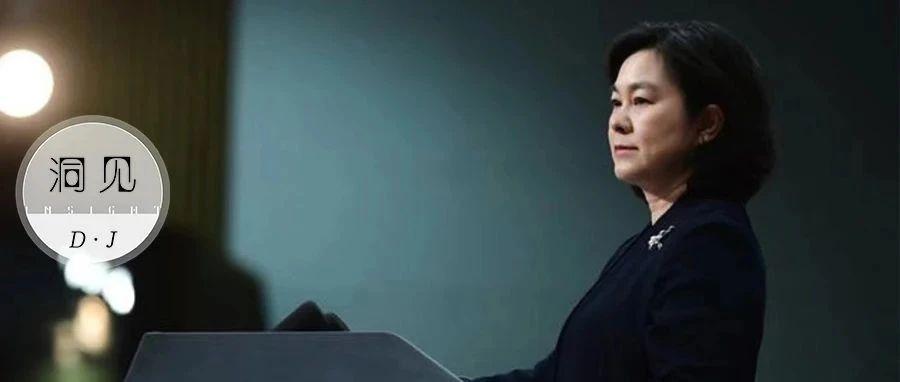 """中国""""顶级天团""""的家世背景曝光,原来这才是他们厉害的真相"""