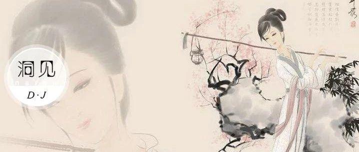 《红楼梦》伏笔:人身上三处上等风水,养好就是富贵