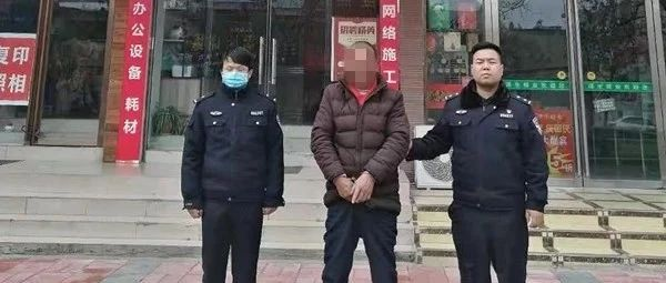 【平安守护】盗车贼落网!潢川警方抓一人带破三案