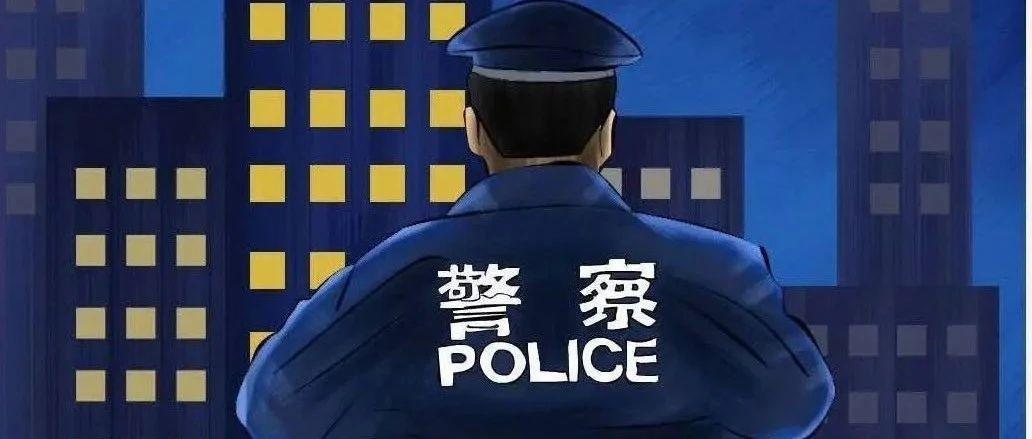 """潢川刑警:抗疫战线上的""""尖刀班"""""""