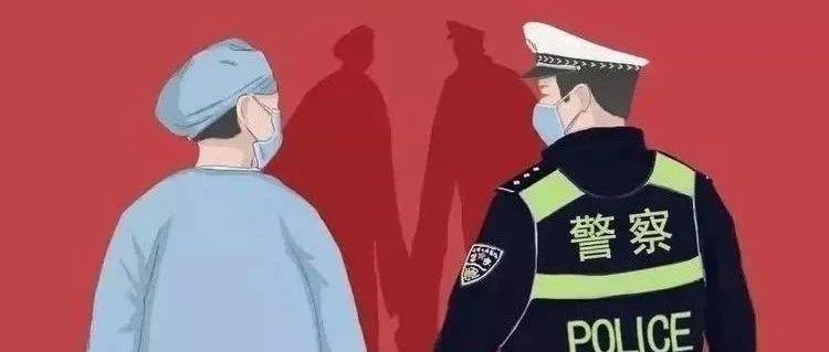 """潢川:疫情面前,警医夫妻""""逆行""""坚守!"""