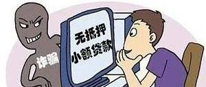 奔袭千里查证辗转多地缉捕――潢川警方赴湖南福建等地抓获10名电诈嫌疑人