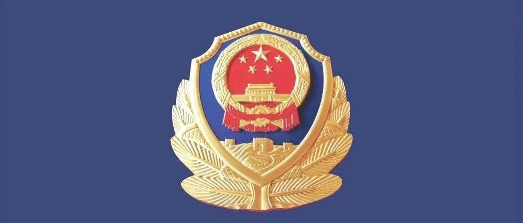 为切实做好防火宣传,潢川县公安局广泛张贴《火灾警示宣传教育通告》
