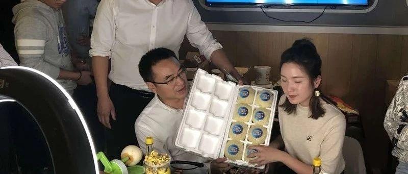 """关注丨局长网上做主播为家乡代言宝丰梨成了""""网红梨""""(图/视频)"""