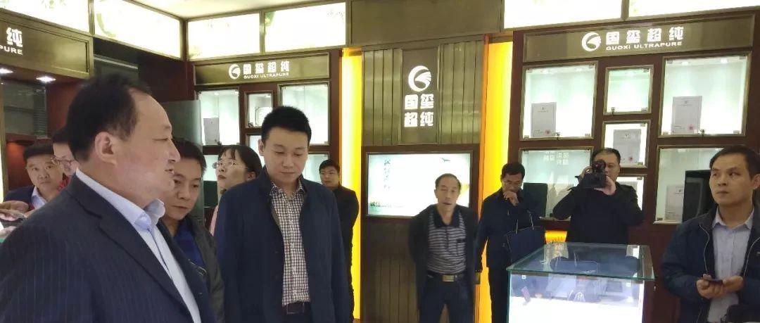 """聚焦丨河南省""""促进民营经济健康发展""""集中采访团走进宝丰"""