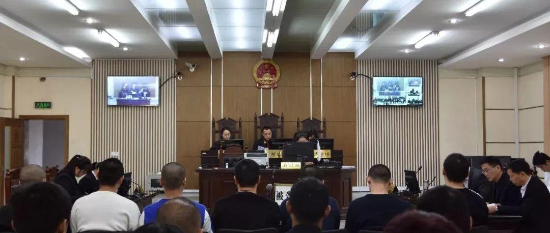 【扫黑除恶】望江法院公开宣判吴某应等人恶势力犯罪团伙案