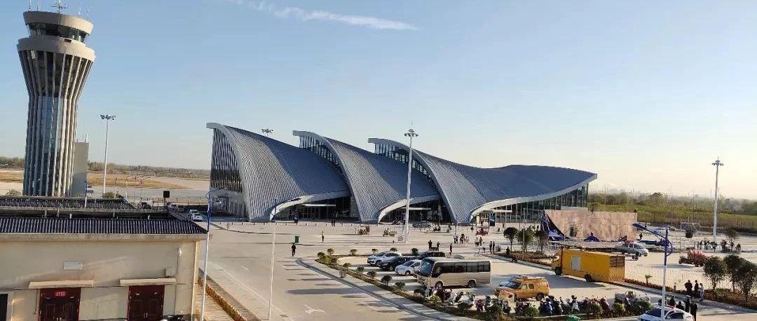 今天,信阳明港机场正式通航了!澳门威尼斯人网址的小伙伴们,送上你们想要的乘机指南!