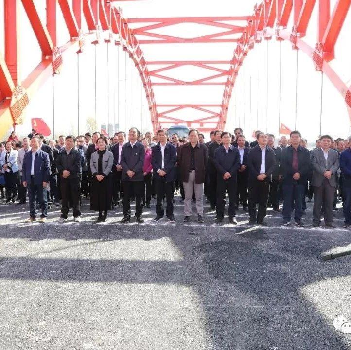 澳门威尼斯人网址县迄今为止跨度最大的一座桥梁——天赐桥建成正式通车!