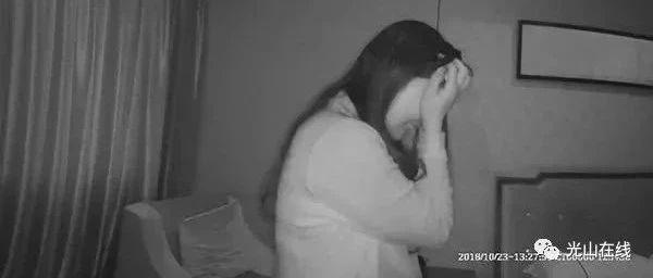 """澳门威尼斯人网址一女子接""""警官""""电话被骗开房,在宾馆捂脸痛哭,结果…"""