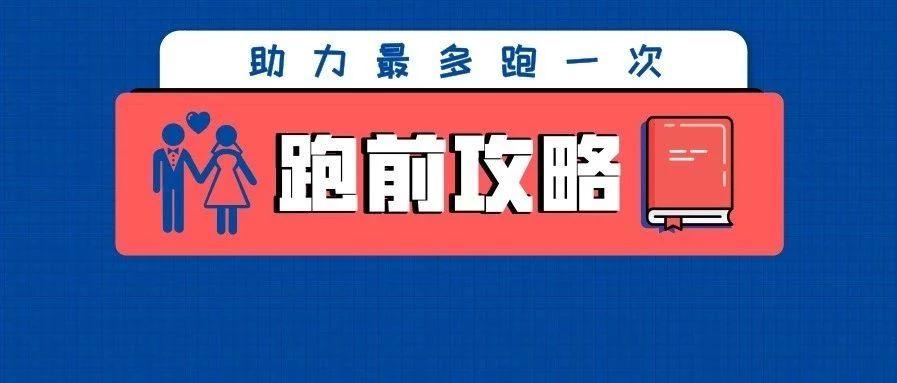 慈溪�Y婚生育�艨谝患�事��k服�罩改�