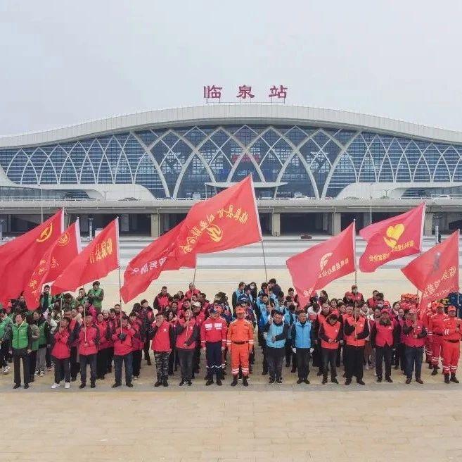 临泉举行郑阜高铁临泉站志愿服务周年纪念活动