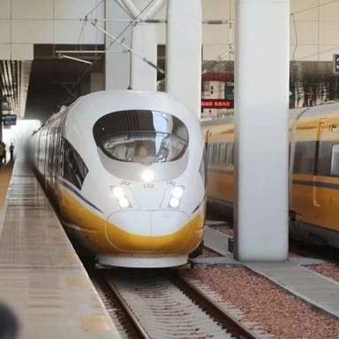 郑阜铁路联调联试!铁路、公路、民航飞速发展,安徽人出行更方便啦!
