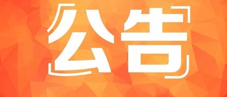 临泉县2019年事业单位公开招聘310人!快转给需要的朋友