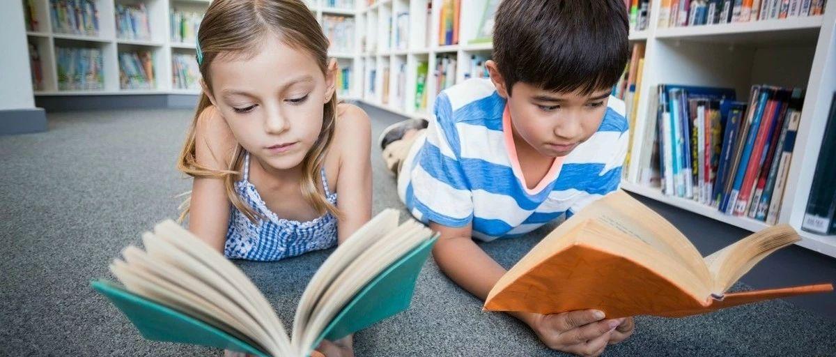 孩子不爱阅读怎么办?培养孩子阅读的好习惯,铁力家长要做到3点!