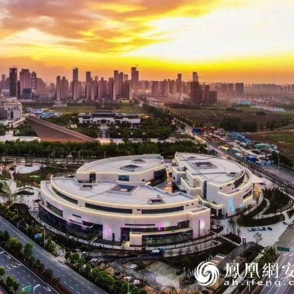 快讯!|安徽创新馆正式开馆!
