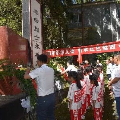 青川:保护革命文物传承红色基因