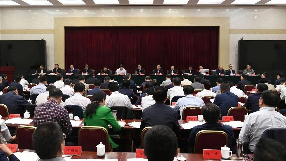 【视频】全省网络安全和信息化工作会议召开省委书记、省长王建军出席并讲话