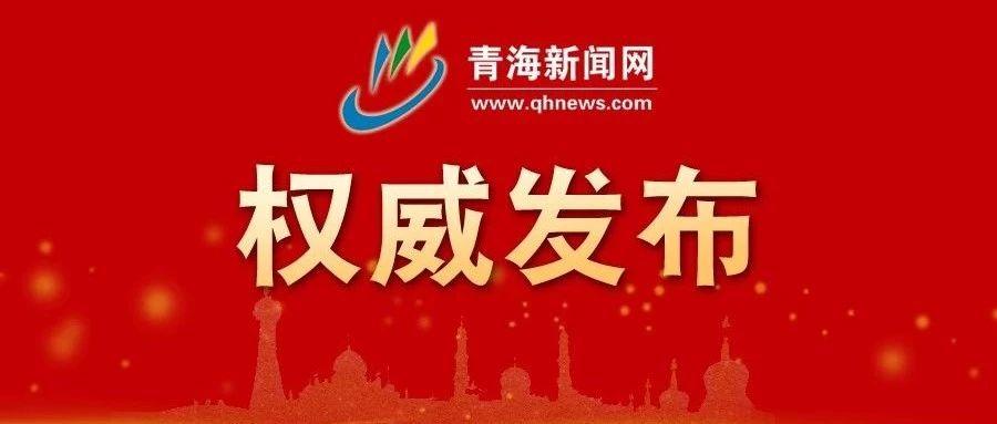 省纪委监委提醒全体党员干部:元旦春节期间,这些事儿不能做!
