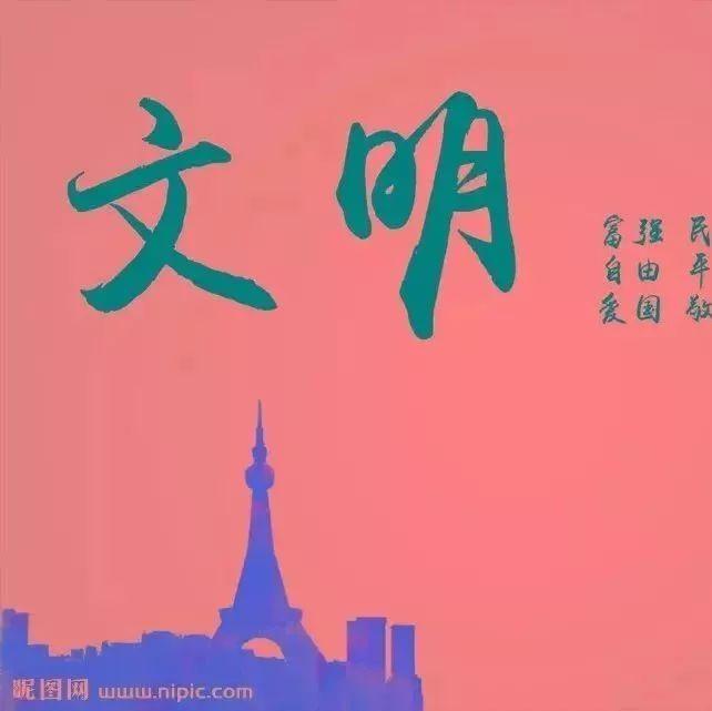 【河北创城·常态创建】bwin必赢手机版官网市获得沧州市2016-2017年度市级文明单位(村镇、校园)名单