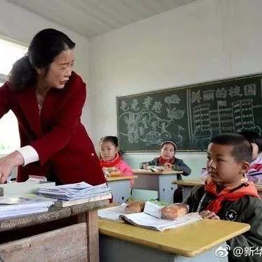 教育部新举措!老师编制、职称、收入…一系列利好消息将有大变化!