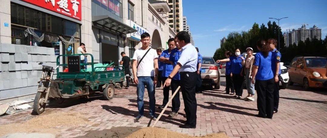 市城市管理综合行政执法局对沿街商户集中开展
