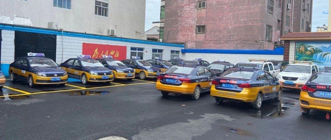 51辆出租车因为这些事被处理!