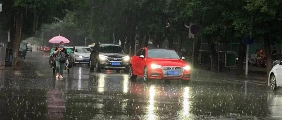 降雨要来,最低13度,一周天气预报来了