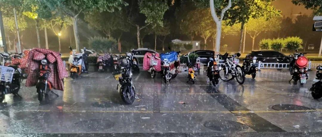 紧急提醒!中雨+大风+降温!新一轮降雨要来了