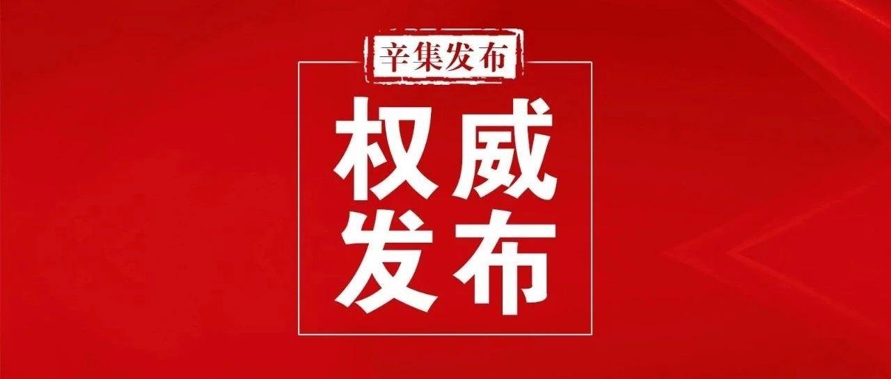 现坤书记、田军市长公开手机号码!!!