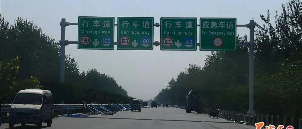 【今日头条】本月底通车!黄石高速改造工程最新进展