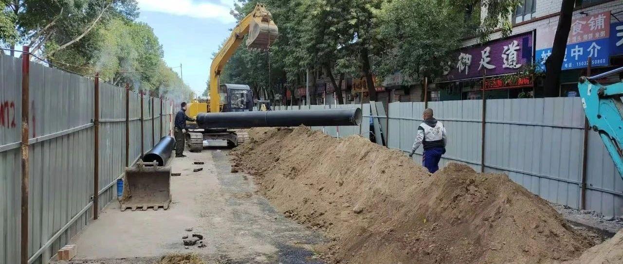 2020年全市市政老旧供水管网改造项目施工工程已经全面铺开,涉及市区7条道路!
