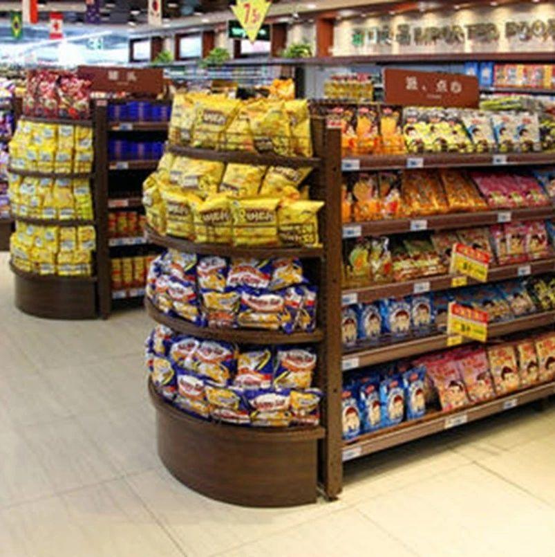 我市这家超市竟有不合格产品!快看是哪一家