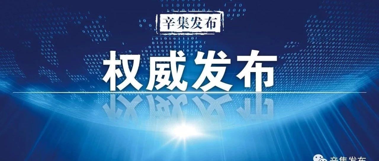 【今日头条】【快讯】最新雨情来了!附未来天气预报