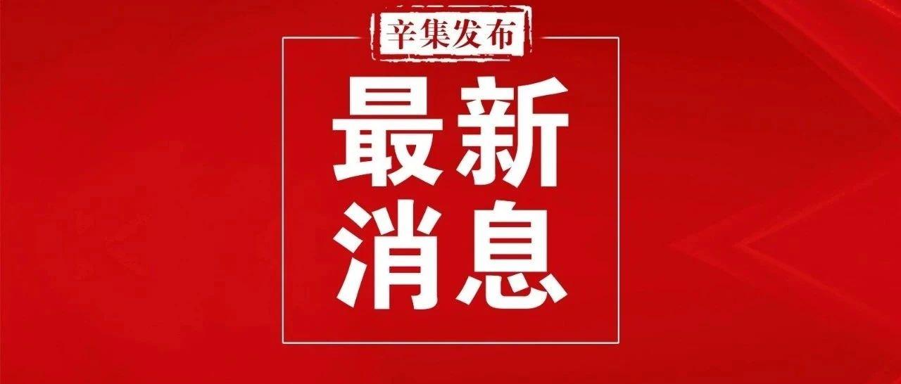 我市6家工厂被河北省工信厅点名!