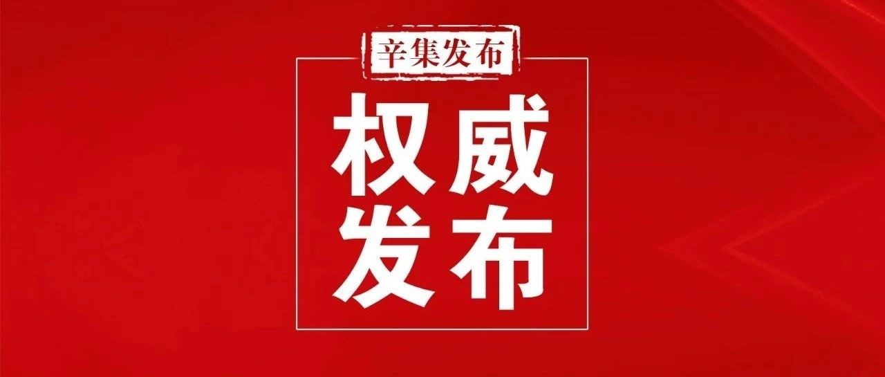 106官网彩票计划-pk102期计划在线_北京pk拾7码最稳计划_好彩pk10计划软件问政,我们关心的事,领导一一解答了!