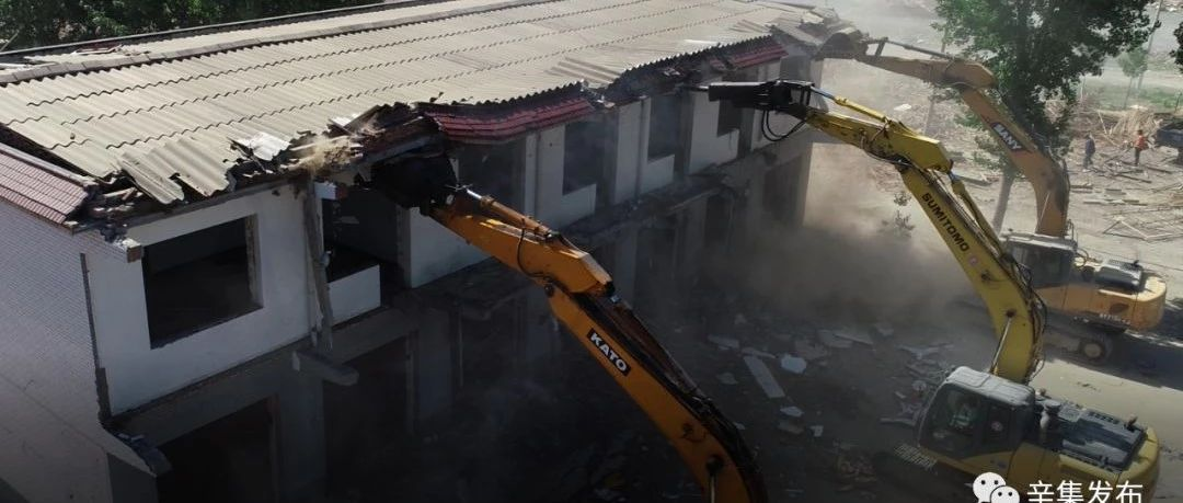 2家飯店被拆除!我市掀起拆違新高潮