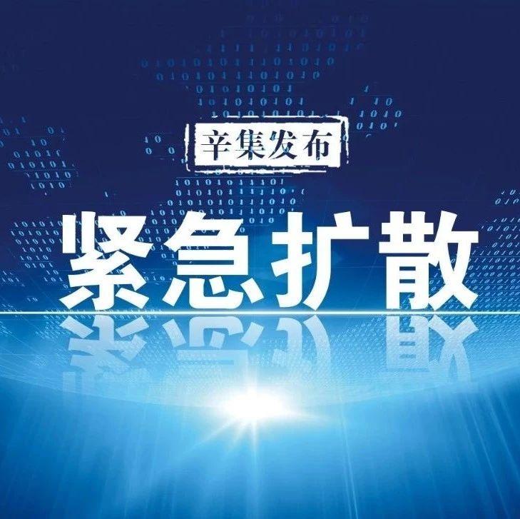 【民生政策】2019家庭困难的大学新生,将获得辛集教育局的经济救助,2000-3000元