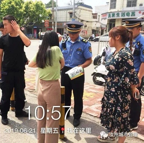 汝州一培训机构当街散发小广告被罚1600元,引以为戒!