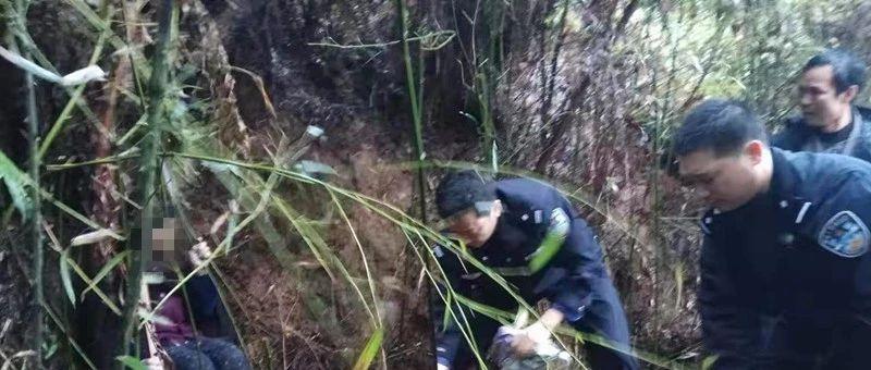 段屋90岁老人失踪3天3夜,民警冒险深山搜寻!