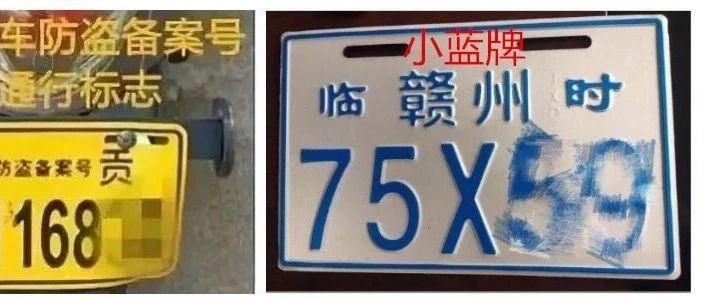 【倒计时3天】超标两轮电动车车主请注意......