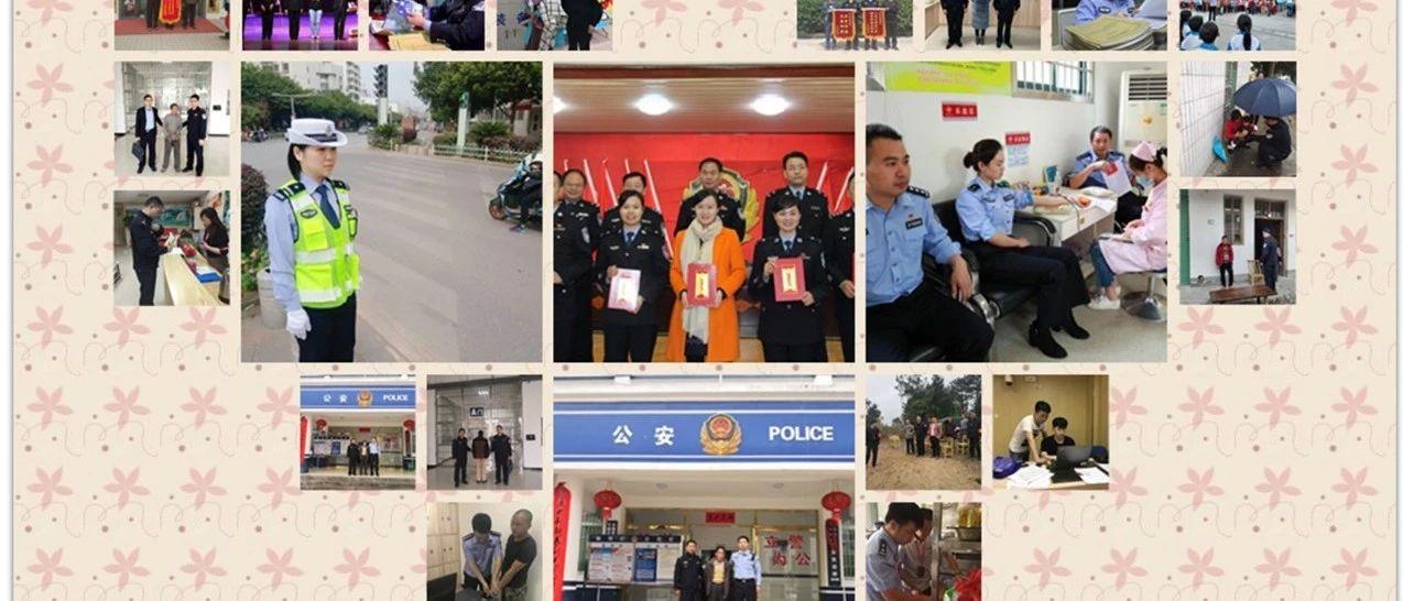 金沙平台县首届十佳青年民警揭晓,有你认识的吗?