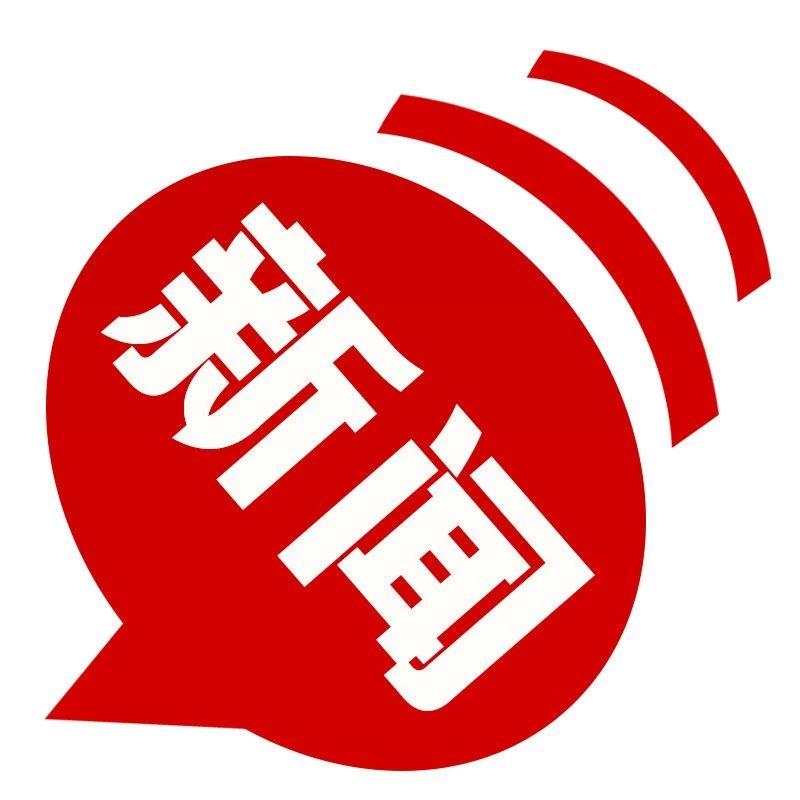 突发!台湾花莲发生5.2级地震!泉州有人睡梦中被摇醒!多地震感明显!