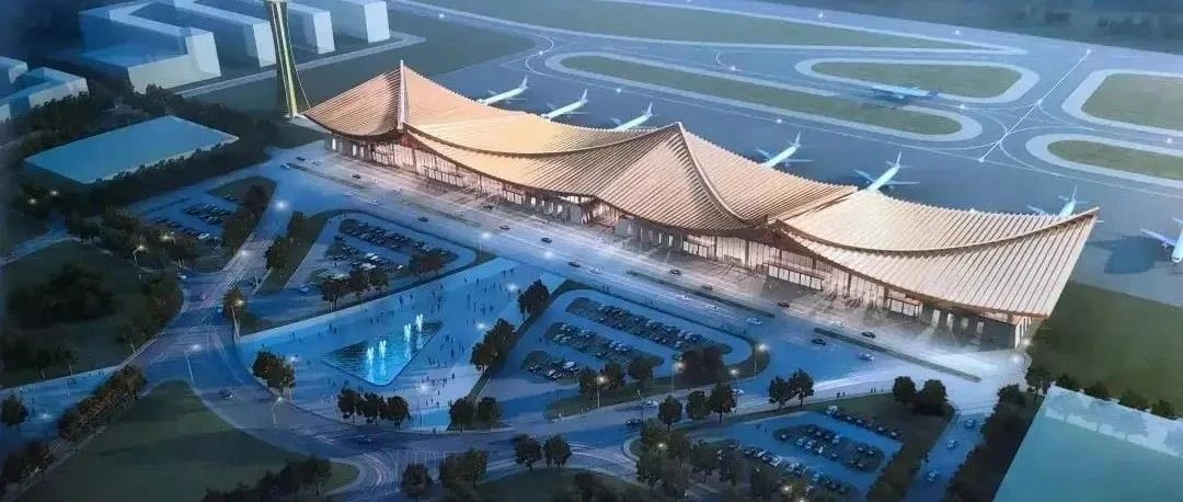 最新进展!邢台机场要开工啦!